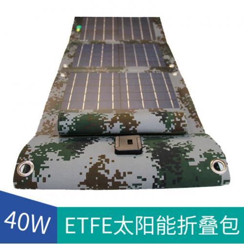 太阳能充电器折叠包