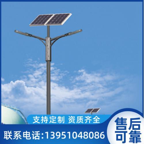 30W太阳能路灯