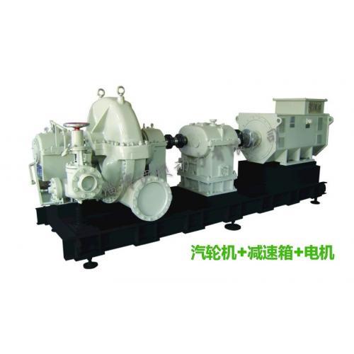 化工热电联产汽轮机