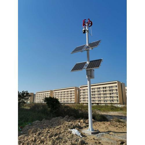 風光互補太陽能監控