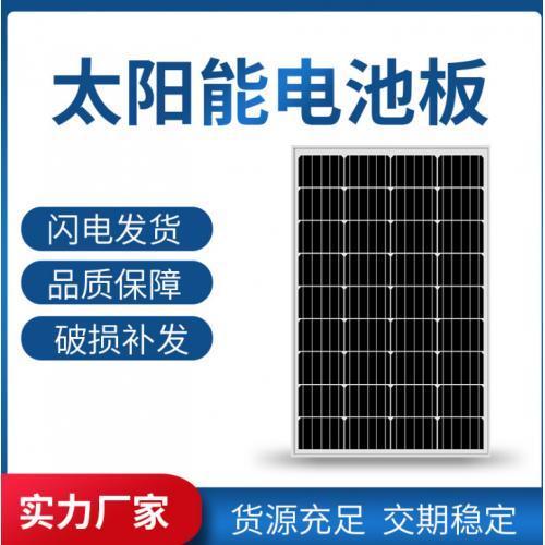 光伏太阳能发电组件