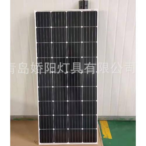 150W太陽能光伏組件