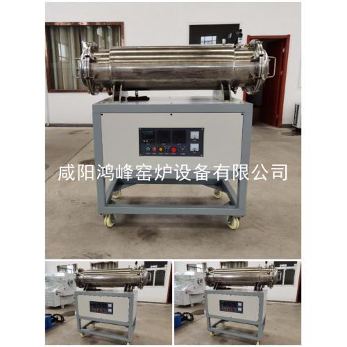 氧化亚硅高温蒸发炉