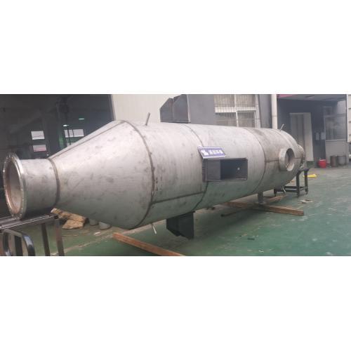 脫硝改造SCR反應器尿素熱解裝置