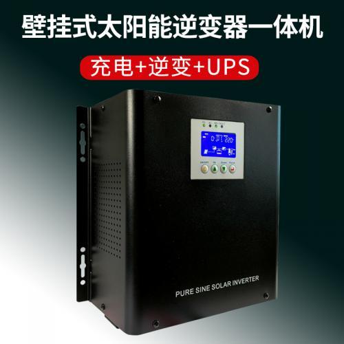 太阳能纯正弦波逆变器500W-1500W