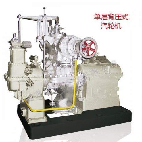 热电厂小型背压式汽轮机