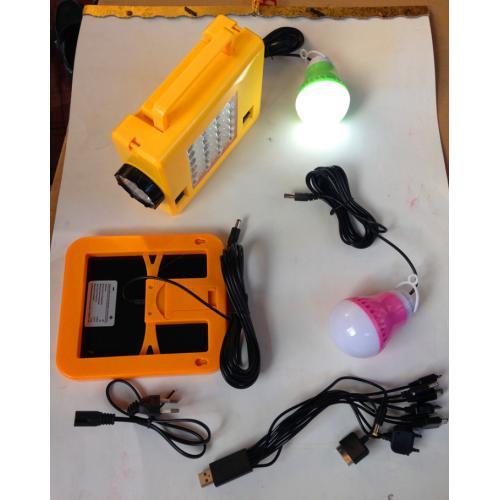 可充电多功能手提灯