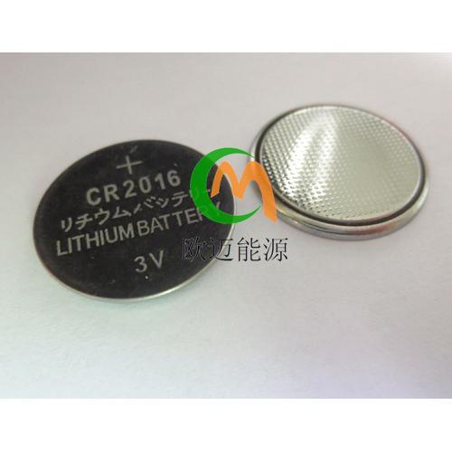 CR2016紐扣電池廠家紐扣電池
