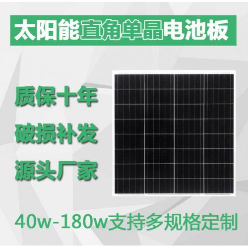 150W单晶硅太阳能组件