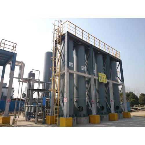 供应PSA变压吸附制氢设备