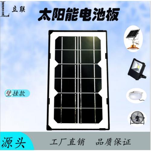 太陽能板投光燈