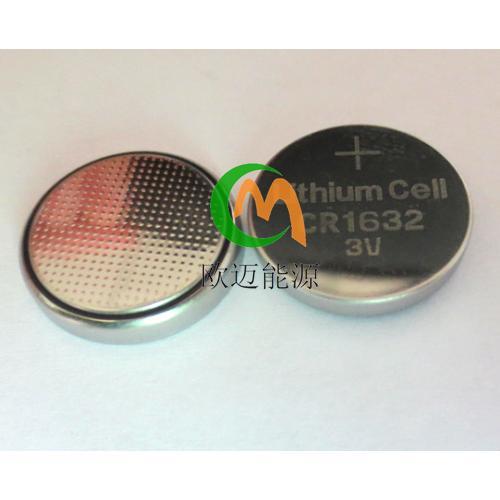 凱美瑞搖控鑰匙電池CR1632紐扣電池