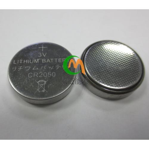 CR2050紐扣電池 2050帶腳電池紐扣電池