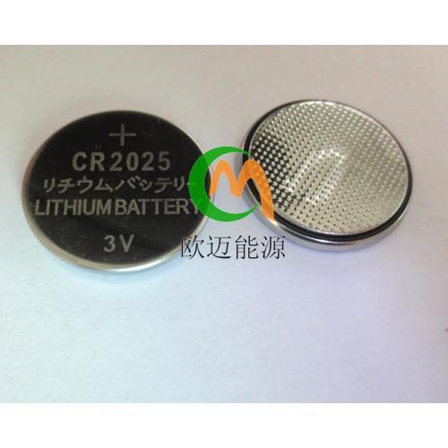 搖控器電池CR2025扣式電池紐扣電池