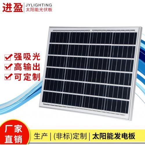 多晶硅50W太阳能光伏电池板