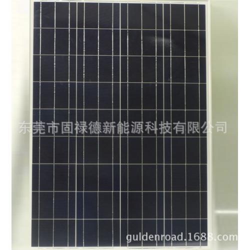 太阳能组件层压板