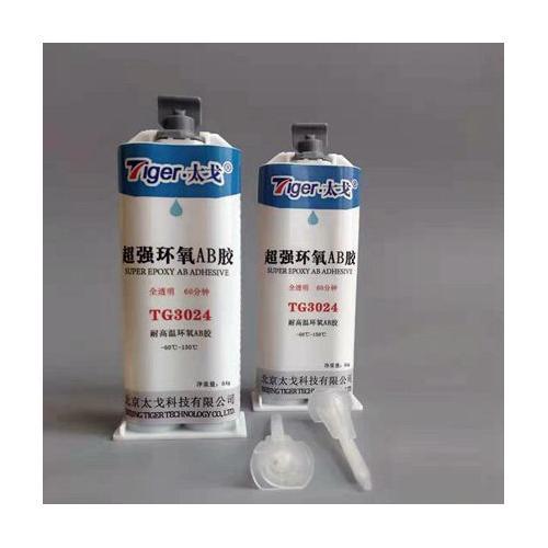 透明环氧树脂AB胶通用