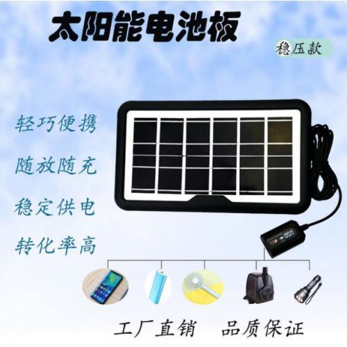6W太陽能板
