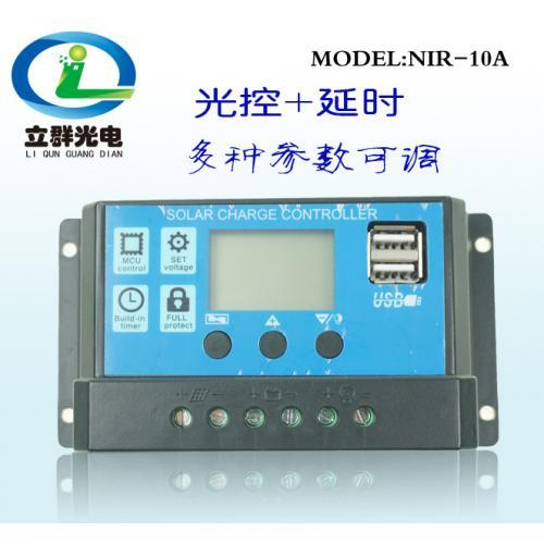 20A太阳能控制器