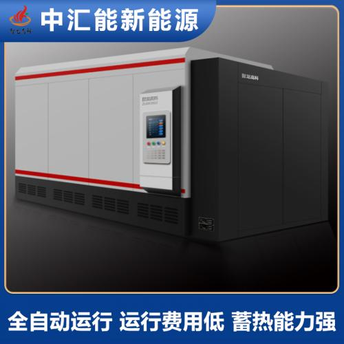 食品加工厂专用蓄热电锅炉