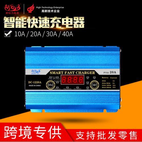 蓄电池充电器