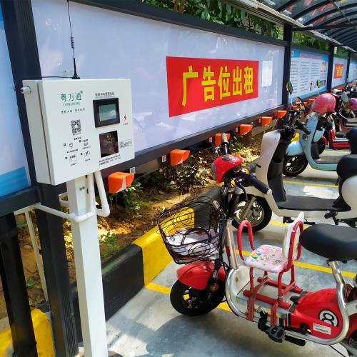 小区电动自行车充电桩