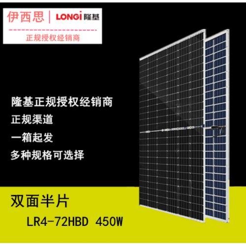 太阳能电池光伏板组件