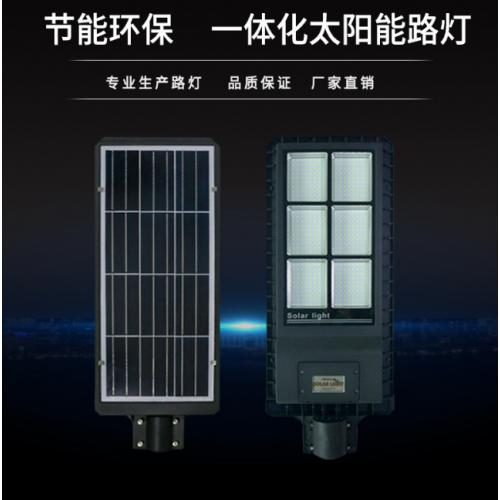 180W太阳能一体化路灯