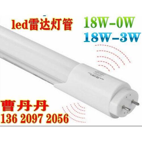LED停车场节能灯管