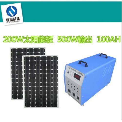 太阳能板发电系统