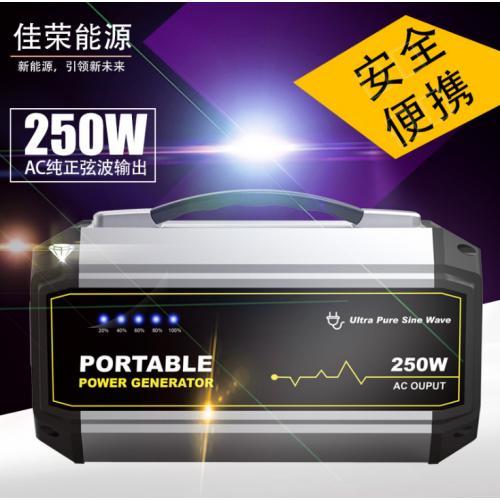 350W应急储能电源