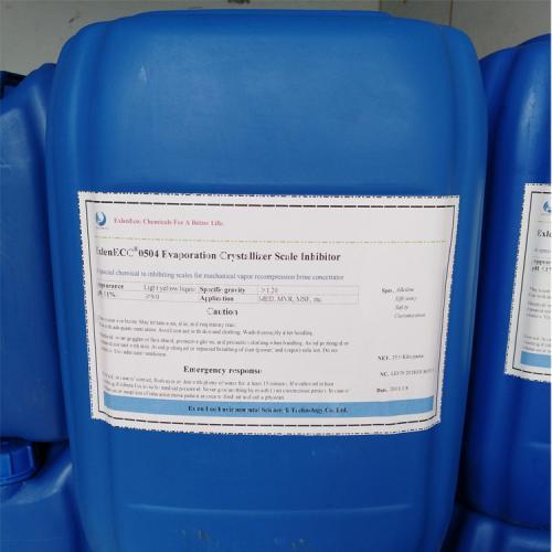 蒸发浓缩专用阻垢剂
