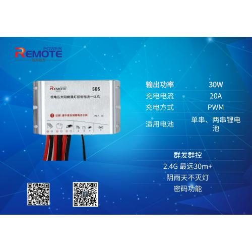 3.2V低压防水太阳能路灯控制器