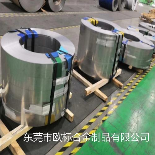 高导电纯镍合金带
