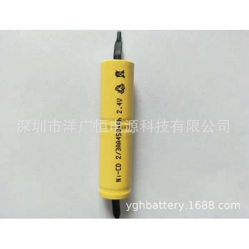 鎳鎘充電電池