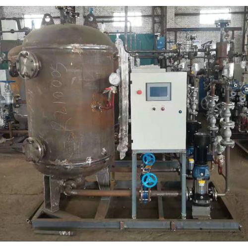 高温凝结水回收装置