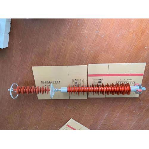 专业生产串联避雷器