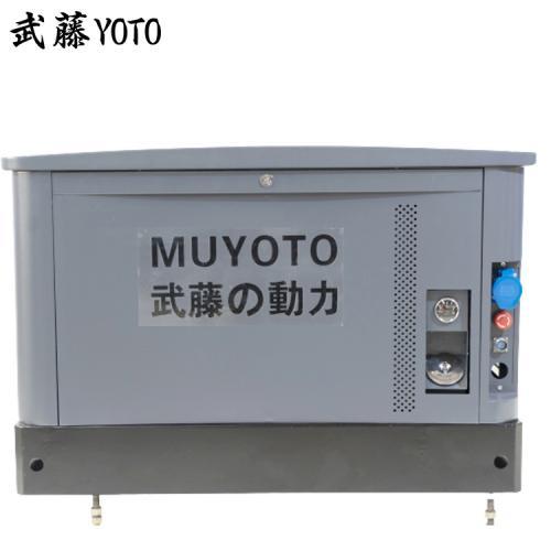 60kw濰柴靜音發電機組