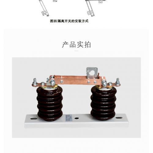 批发隔离刀HGw9-12g/1000A户外型的隔离开关