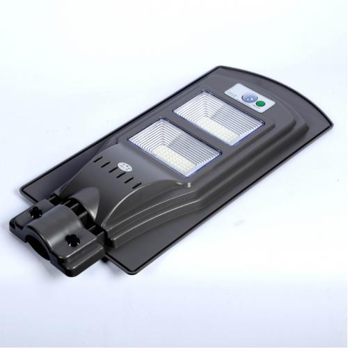 LED太陽能一體化路燈