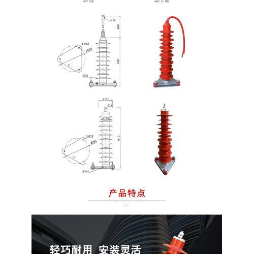 大量供应HY5WZ1-51/134氧化锌避雷器型号