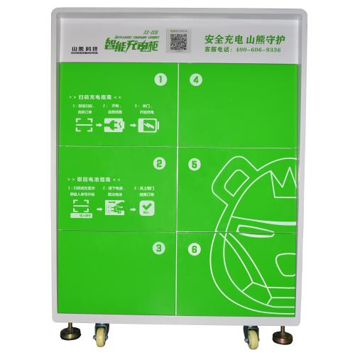 電動車充電柜(6路)