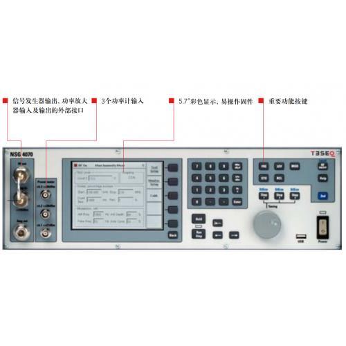 瑞士TESEQ传导抗扰度测试系统