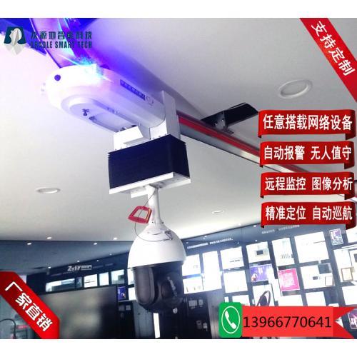 变电站配电室巡检机器人
