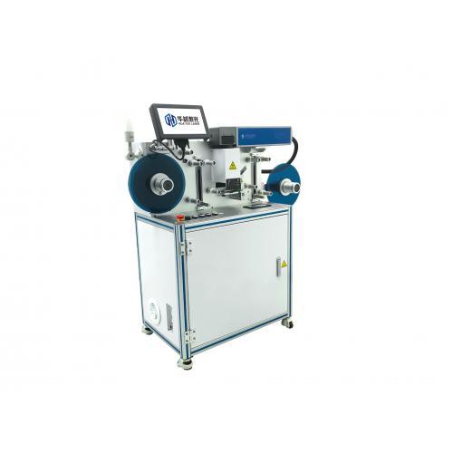 超級電容套管激光打印機