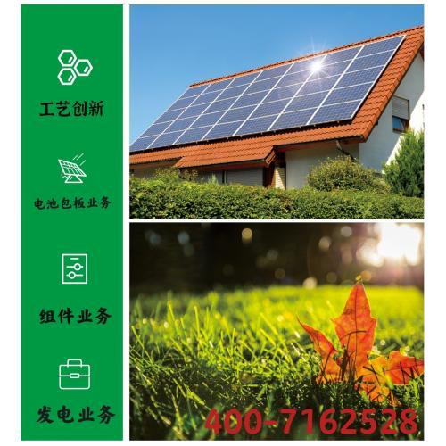 SUNPOWER太阳能折叠包板100W
