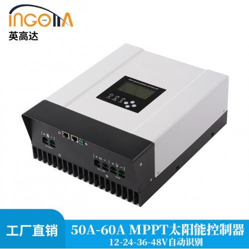 MPPT太陽能充電控制器