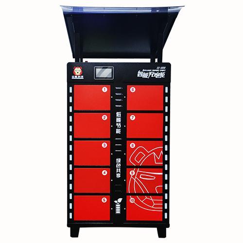 电动车安全充电柜(10路)