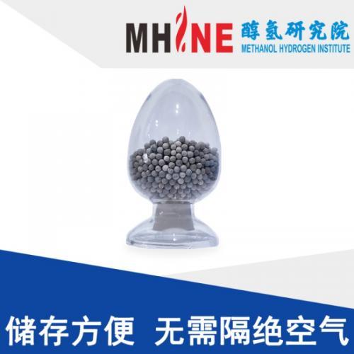 高溫甲醇制氫催化劑