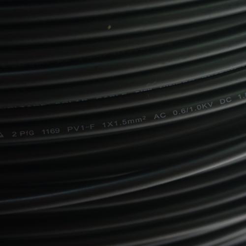 光伏直流电缆线单芯铜芯线